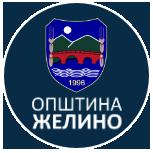 Општина Желино – Официален портал